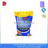 plastic bag for washing powder/detergent powder packing
