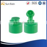 plastic push pull cap pp plastic bottle cap plastic flip top lid cap disc cap                                                                         Quality Choice