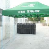 3x3 steel logo printing exhibition gazebo/ outdoor folding giant tent for sale