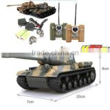 huanqi rc toy mini rc tank(Twin Pack)RC Battle Tank RC 529 Tank