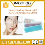 No pain pills! China Supplier Haobloc Brand Cooling Gel Pad                                                                         Quality Choice