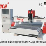 nc studio control system cnc router FANCH-1325MA