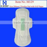 Ladies Sanitary Napkin china for women sanitary towel Manufacturer in China with Cotton Cover(J321)