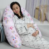 new fashion bean bag pregnant nursing pillow or baby bed                                                                         Quality Choice