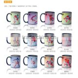 creative ot-selling 12 constellation heat sensitive color changing magic gift ceramic mug with gift-box