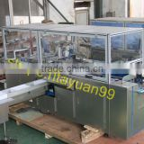 DKHHJX-297A High Quality Hot Sale Computer Control Automatic Paper Ream Wrapping Machine