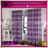 100% polyester Suede fabric double sided jacquard cationic more tinted window curtain cloth