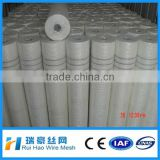 Hot!!! E-Glass alkali resistant fiberglass mesh cloth used for external wall thermal insulation(4x4,145g/m2)