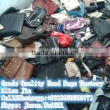 INquiry about China second hand school bags fashion mixed used leather bags for africa men and women