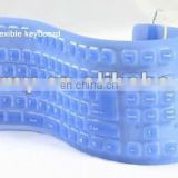 Foldable computer silicone keyboard