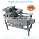 Kernel And Shell Separation Machine/almond Huller/hazelnut Sheller