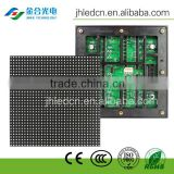 2015 Hot Product P5 High Definition Outdoor SMD Full Color RGB LED Signs large display module