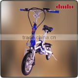 DMHC 2014 collapsible commuter bikes/foldable bicycle