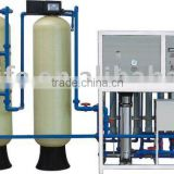 Well Water Treatment Machine,Underground water treatment system,Drilling water treatment machine