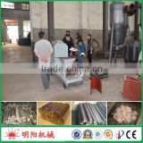 Mingyang Brand Hexagon shape ISO CE wood sawdust biofuel barbecue charcoal briquette making machine 008615039052281