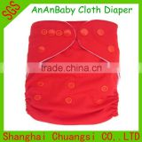 Companies looking for distributors Babies Products / Babies Diapers