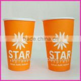 Full Color PE Coated Cold Drink Paper Cup 16oz with Lid                                                                         Quality Choice