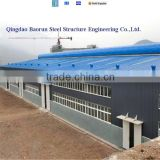 steel material steel structure warehouse workshop building