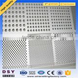 Trade Assurance alibaba china perforated metal sheet/perforated sheet metal/perforated aluminum ceiling tiles