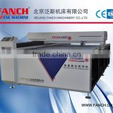 FANCH 3d cnc laser engraving machine price 1325lmc