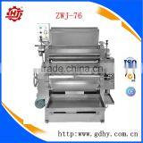 ZWJ-76 Chinese herbal pill making machine pharmaceutical equipment medicinal pill making machine