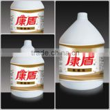Rust inhibitor rust remover Pretreatment cleaning OEM Designated Products