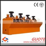 Professional mix type dissolved air agitator copper ore flotation machine