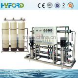 Quartz sand /activated carbon water filter , mechanical filtration for drinking water system