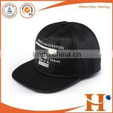 2016 high quality embroidered black leather strapback hat blank embroided 5 panel