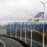Jiaxing 300watt wind turbine solar hybrid street light power system with 3 blade windmill