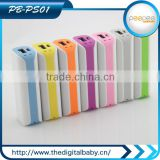 2014 best attactive gift 2600mah power bank of optima battery