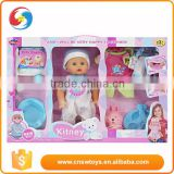 girl doll new born baby daily life game