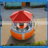 Gather Electric BBQ fiberglass water donut restaurant boat