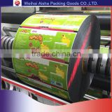 Rewind Roll Rollstock Aluminium Foil Auminized Plastic Packing Food Packaging Film                                                                         Quality Choice