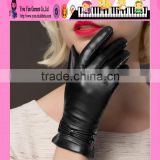 Stylish Black Tight Leather Gloves Charm Sexy Black Tight Leather Gloves