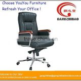 high quality luxury black color commercial manager chair big office chair AB-414-1