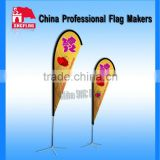digital fabric printing promotional teardrop flags and banners