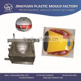 Motorcycle tail box mould / Plastic motorcycle box injection mold supplier in Taizhou