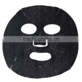 Black Detox Bamboo Charcoal Facial Mask