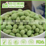 HAHAL BRC ISO Certificate wasabi Sunflower Kernels NON-GMO,Rich in dietary fibres, good for Stomach YOUI GROUP
