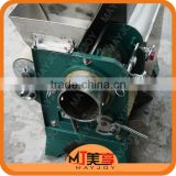 Hot Sale Fish Skinning Machine,High Quality Fish Skin Removing Machine,Fish meat bone separator