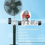 "16 inch remote control ""8"" oscillation electric Stand fan / stand fan with metal blade / parts electric stand fan"