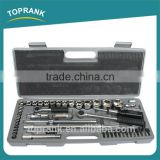 High quality 52PCS professional heavy duty box spanner socket set