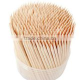 Bamboo Skewers and Toothpicks in Bulk