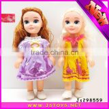 new arrival plastic mini craft baby dolls