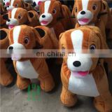 Coin operated rides electrical animal toy car plush animal electric scooter Stuffed Dog Rider For shopping Mall Indoor Amusement