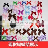 All kinds Satin Ribbon Bow/Garment Ribbon
