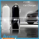 Premiums 5V 2.1A Double USB Car Charger for Portable DVD Player