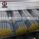 astm a36 mild carbon steel seamless galvanized steel pipe from China 's wholesaler