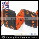 quality soft touch jacquard elastic ribbon sports band                                                                                                         Supplier's Choice